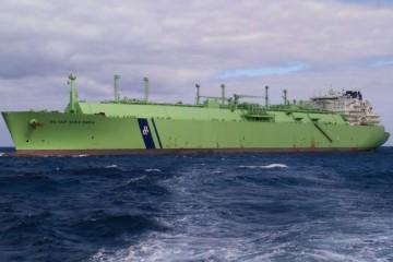 """El buque metanero """"BW GDF Suez París"""", ayer, en aguas de Santa Cruz de Tenerife"""