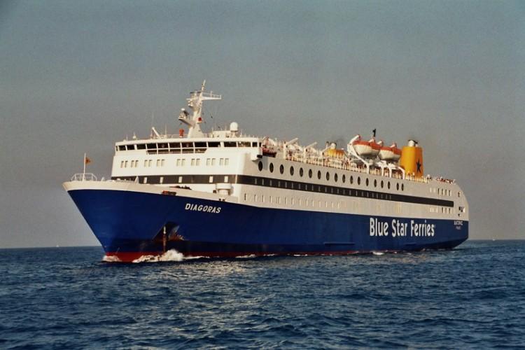 """El ferry griego """"Diágoras"""" ya está en Tánger Med"""