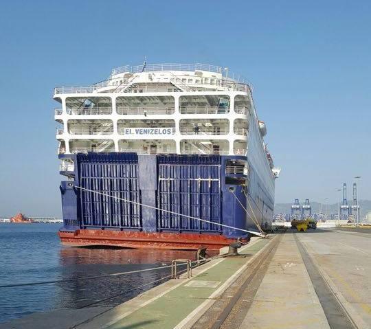 Vista de la popa del buque, cuya capacidad está limitada