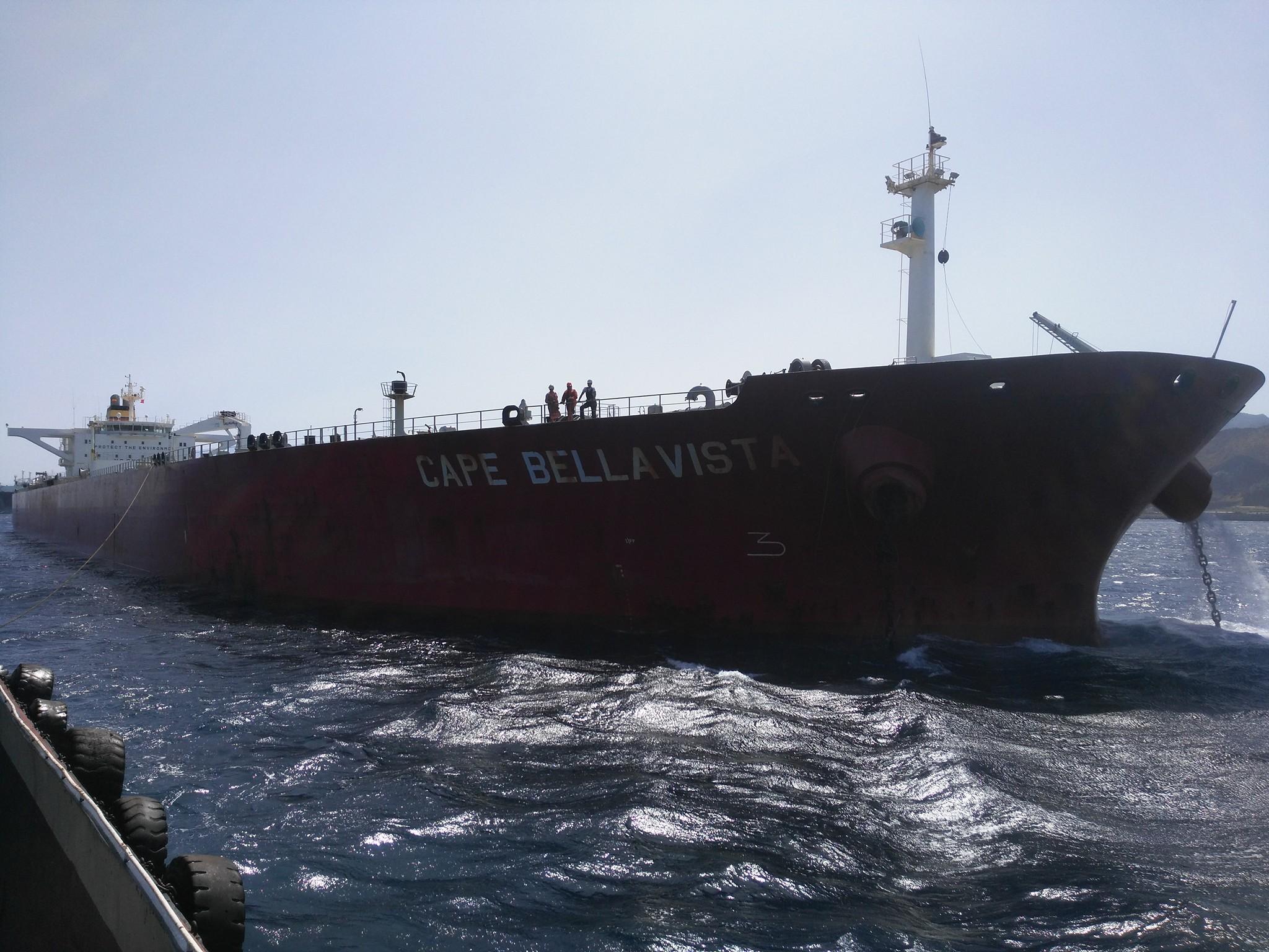 """El petrolero """"Cape Bellavista"""", visto por la amura de estribor"""