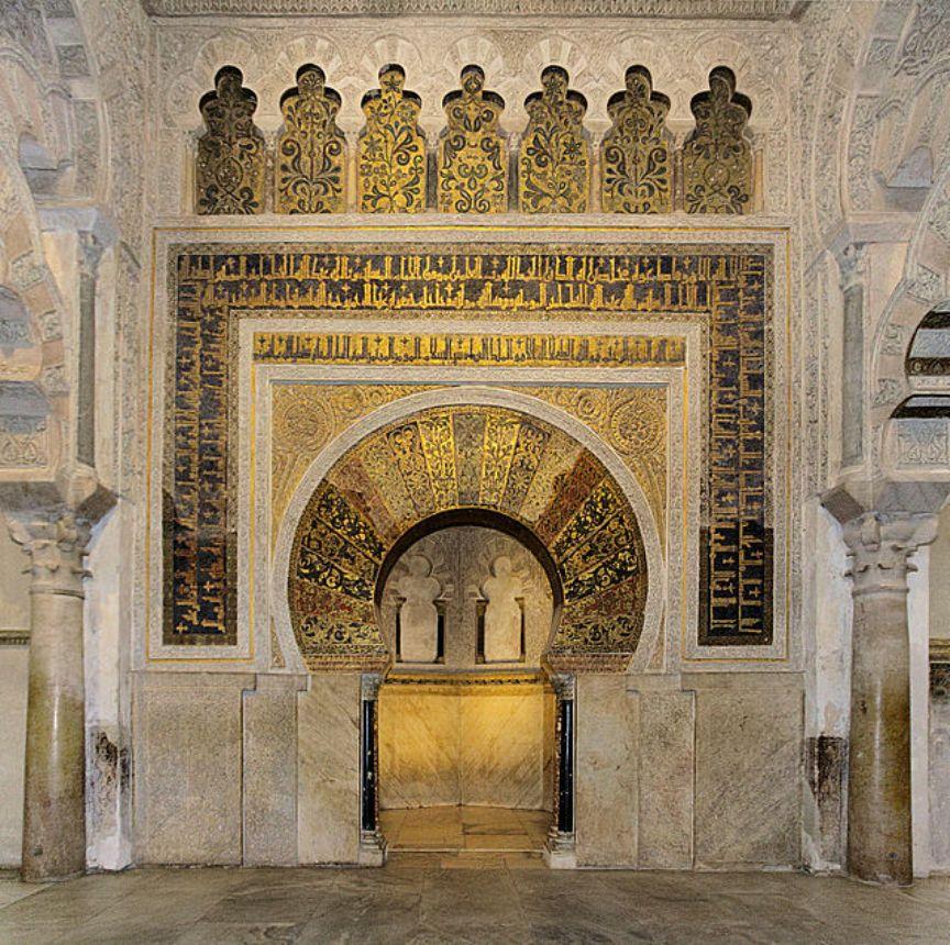 """""""Mihrab"""" de la mezquita de Córdoba. Una obra de arte extraordinaria"""