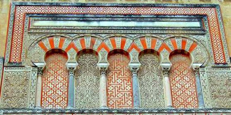 Arcos exteriores del muro este de la mezquita de Córdoba