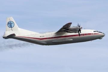 Se trata de un avión cuatrimotor muy popular en los países del Tercer Mundo