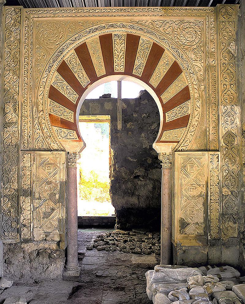 Madinât al Zahrâ. Puerta de la Casa Real