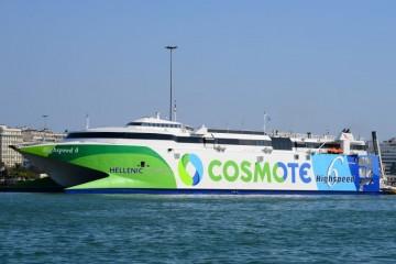 """El catamarán """"Highspeed 6"""", ex """"Milenium"""", es el nuevo """"Volcán de Teno"""""""
