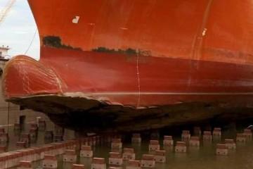 """Estado en el que ha quedado la proa del buque """"Sevilla Knutsen"""""""