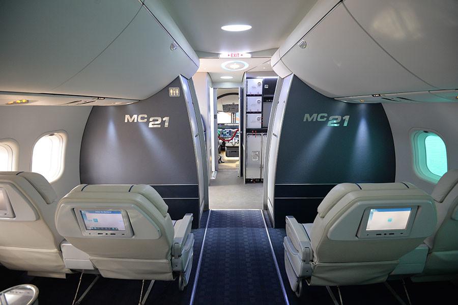 Configuración VIP del avión ruso MS-21