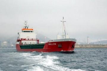 """El buque """"Swallow"""" ha tenido bandera española durante los últimos trece años"""