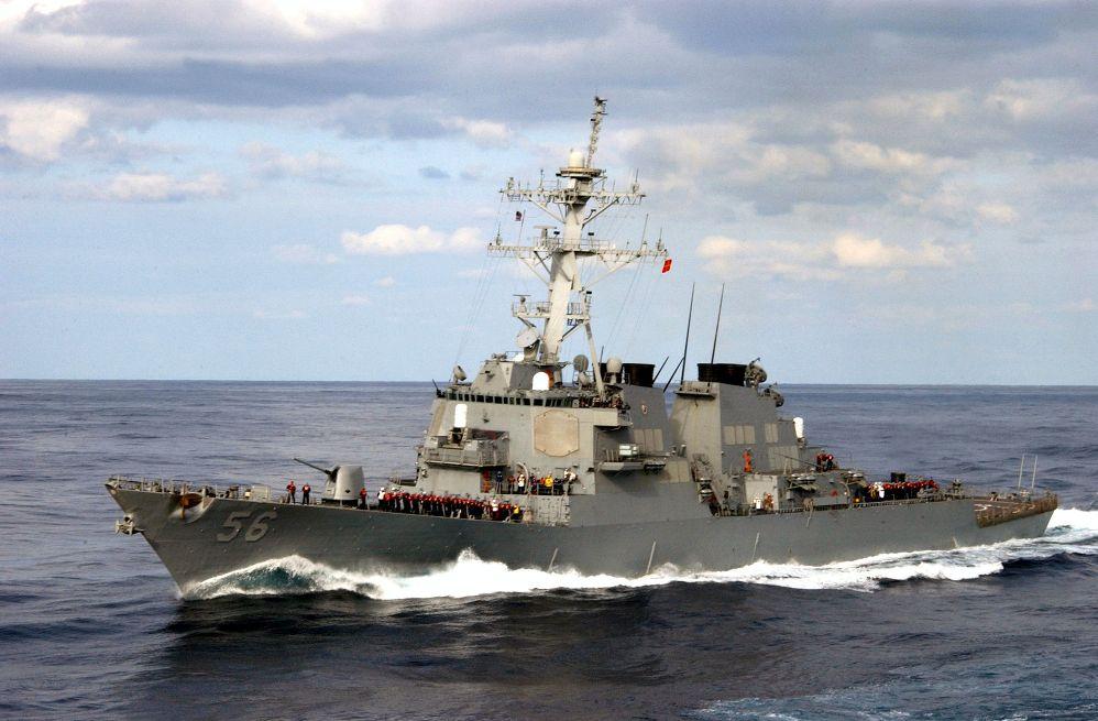 """Este es el destructor USS """"John McCain"""" (DDG-56)"""