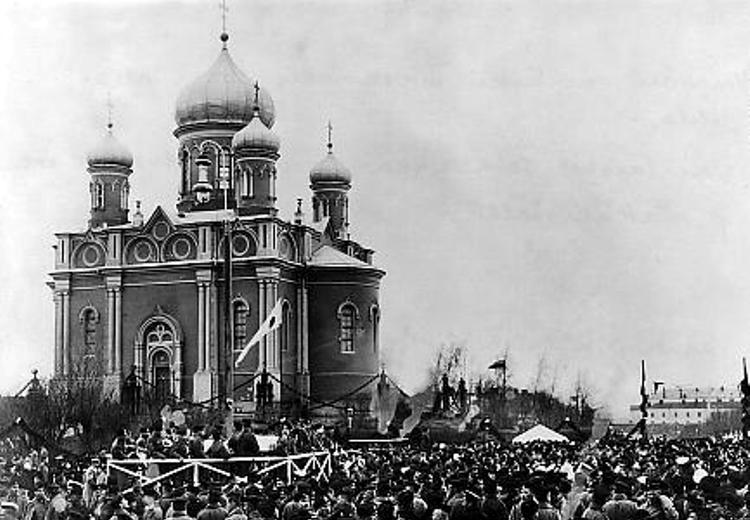 Cinco cúpulas de cebolla coronaban el edificio religioso ortodoxo