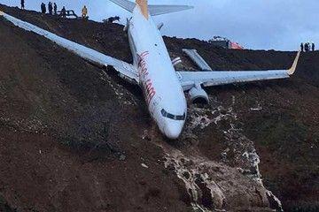 Estado en el que quedó el avión B-737 de Pegasus