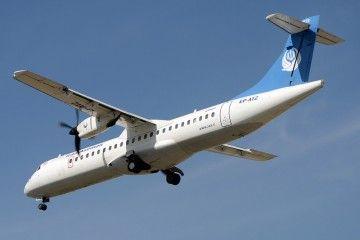 Este era el avión ATR-72 de Iran Aseman Lines accidentado en su país