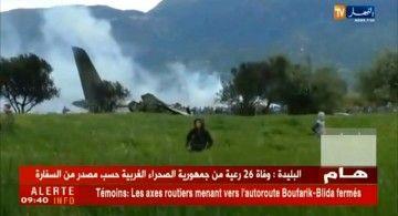 No hay supervivientes tras el accidente del avión militar argelino