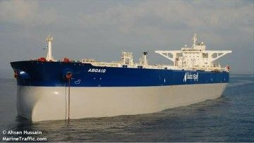 "Estampa marinera del petrolero árabe ""Abqaiq"""