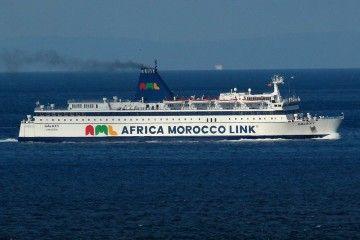 """El buque """"Galaxy"""", a su llegada a la bahía de Algeciras"""
