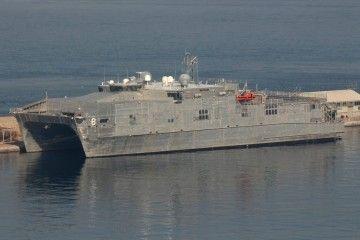 """El catamarán USNS """"Yuma"""", en Gibraltar"""