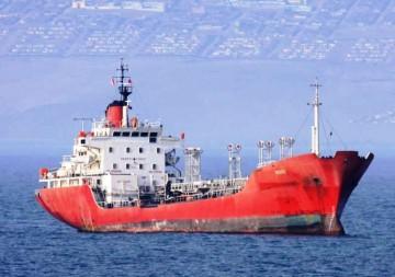 """Estampa marinera del petrolero peruano """"Lambayeque"""", fondeado en Callao"""