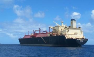 "El buque metanero ""Sonangol Sambizanga"", en aguas de Santa Cruz de Tenerife"