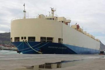 """El buque """"Modern Express"""" ya ha recuoerado su estabilidad"""