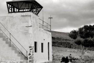 La torre de control del aeródromo de El Revolcadero, en La Gomera
