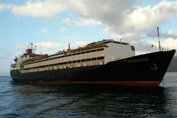 """El buque """"Spiridon II"""", visto por la amura de estribor"""