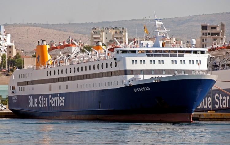 """El ferry """"Diágoras"""" es un buque de construcción japonesa y en servicio desde 1990"""