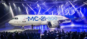 Este es el prototipo del nuevo avión comercial ruso MC-21