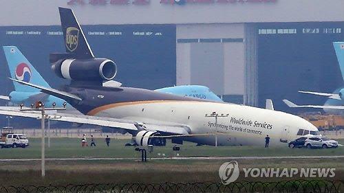 Estado en el que quedó el avión tras salirse de la pista