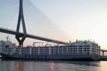 """El buque """"Ocean Shearer"""", a su llegada al puerto de Cádiz"""