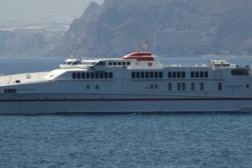 """El catamarán """"Allcántara Dos"""" operara este verano en la línea Alcudia-Ciudadela"""