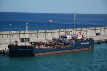 """La barcaza  """"Spabunker Sesentayuno"""" estará un mes fuera de servicio"""