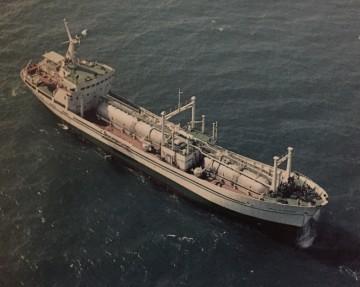 """Estampa marinera del buque gasero """"Valle de Ibaizábal"""""""