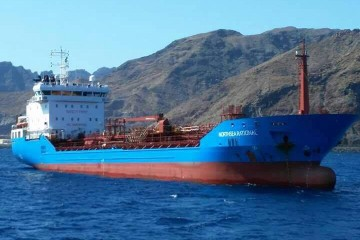 """El petrolero """"Northsea Rational"""", fondeado en aguas de Santa Cruz de Tenerife"""