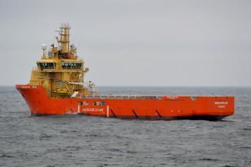 """El buque """"Siddis Supplier"""" , en su aspecto original"""