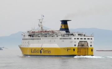 """El buque """"Sardina Vera"""" permanecerá tres meses fletado al servicio de Balearia"""