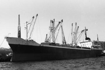 """El buque """"Merced"""" perteneció a la Compañía Trasatlántica Española"""