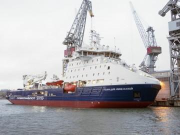 """Estampa marinera del buque supply rompehielos """"Gennadiy Nevelskoy"""""""