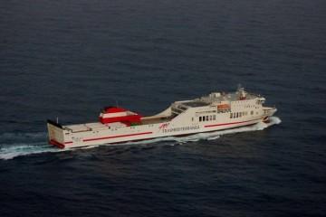 """El buque """"Forza"""", en enero pasado, a su salida de Santa Cruz de La Palma"""