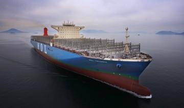 """Poco tiempo durará el liderazgo mundial del buque """"MOL Triumph"""""""