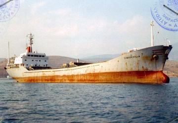 """Estampa marinera del buque """"Cimadevilla"""". Foto del rol"""