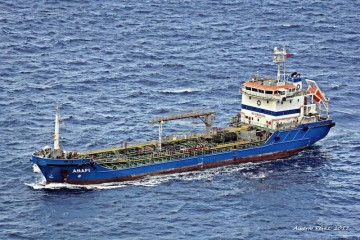 "El petrolero ""Anafi"", a su llegada al puerto de Santa Cruz de La Palma"