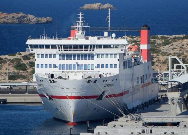 """El buque """"Zurbarán"""", atracado en el puerto de Ibiza"""