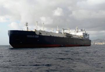 """El buque metanero """"Christophe de Margerie"""" , fondeado en Santa Cruz de Tenerife"""