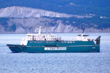 """El buque """"Atesbey"""", ex """"Volcán de Tinahce"""", ha sido desguazado después de 34 años de vida marinera"""