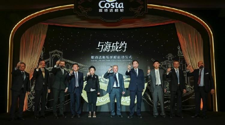 Costa Crociere contrata dos nuevos buques destinados al mercado chino