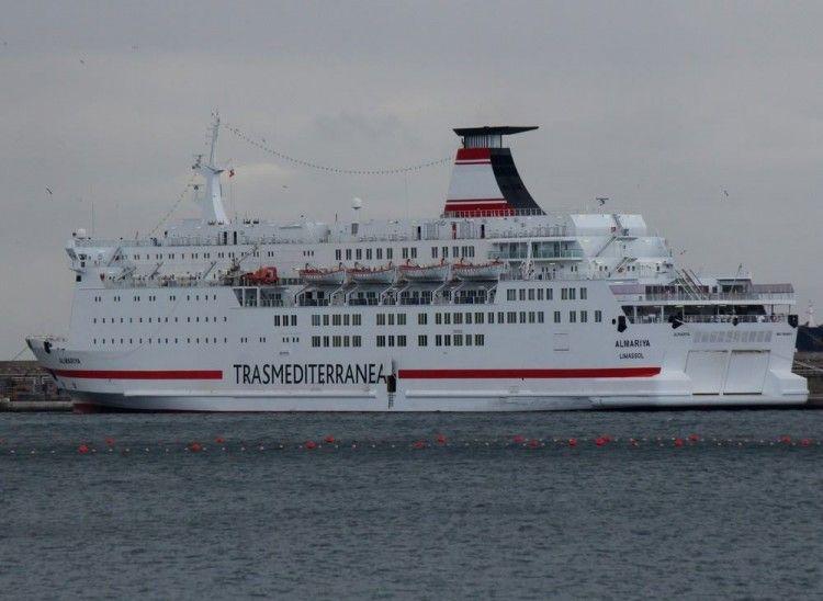 """Esta es la nueva imagen corporativa que luce el ferry """"Almariya"""""""