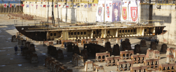 """Puesta en grada del primer bloque de la quilla del buque """"TCG Anadolu"""""""