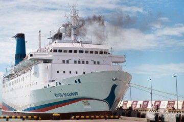 """El buque """"Prince Vladimir"""" es el antiguo """"Azur"""""""