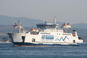 """El buque ex """"Manuel Azaña"""" vuelve a operar en el Estrecho"""