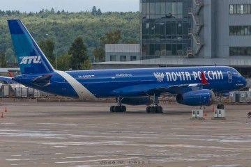 Tupolev Tu-204C de Aviasta en el aeropuertoi nternacional Moscú-Vnukovo